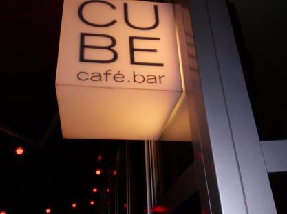 cube-hamburg@web.de